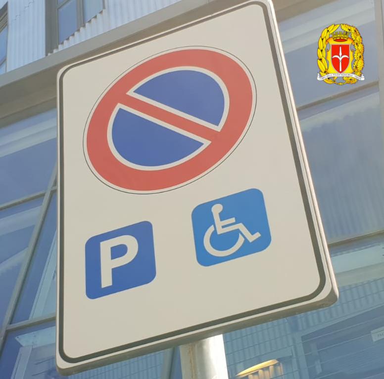 Licenziata, si tiene il pass disabili dell'assistita e lo usa per sé